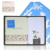 WEDGWOOD繽紛田園野莓毛方巾二入禮盒(2色)081533