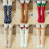 【新年鉅惠】珊瑚絨襪子女冬天中筒加絨加厚保暖秋冬季睡眠圣誕月子毛巾地板襪