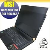 【Ezstick】MSI GS75 9SD 9SE 9SG 9SF 8SF 筆記型電腦防窺保護片 ( 防窺片 )