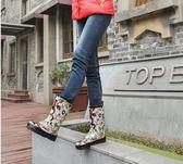 雨鞋女超美小碎花 橡膠雨靴中筒韓版水鞋