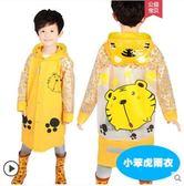 雨衣兒童雨衣幼兒園男童女童寶寶雨衣小學生小孩防水加大厚雨披 貝兒鞋櫃