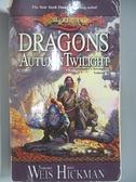 【書寶二手書T8/原文小說_AK8】Dragons of Autumn Twilight_Weis, Margaret/ Hickman, Tracy