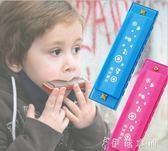 口琴 10孔兒童口琴玩具 初學入門男女孩吹奏樂器口風哨小喇叭 伊鞋本鋪