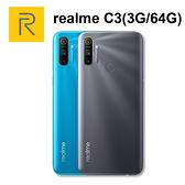 realme C3 (3G/64G) 6.5吋 雙卡雙待 智慧型手機 [24期0利率]