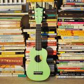 兒童尤克里里初學者成人烏克麗麗學生入門女小吉他 qf1316【黑色妹妹】