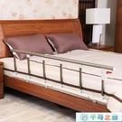 床護欄加厚可折疊兒童防摔掉床護欄大床邊擋...