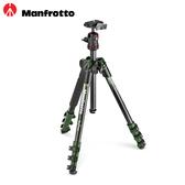 ◎相機專家◎ 現貨 送天然拭鏡布 Manfrotto NEW Befree color 自由者旅行腳架套組 MKBFRA4GR-BH 綠色 公司貨