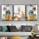 沙發背景墻壁畫現代簡約餐廳臥室抽象藝術掛畫裝飾畫【創世紀生活館】