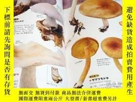 二手書博民逛書店Actual罕見size of the mushrooms can be seen in comparison J