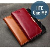HTC One M9 舍得二系列 側翻皮套 磁扣 插卡 支架 真皮 皮套 手機殼 保護殼 手機套 保護套