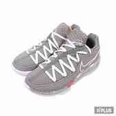 NIKE 男 LEBRON XVII LOW EP 籃球鞋 - CD5006004
