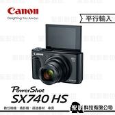 Canon PowerShot SX740 HS 40x光學變焦 4K錄影 旅遊類單眼 【平行輸入】WW