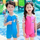 兒童泳裝 佑游兒童泳衣男女童寶寶嬰兒游泳衣中大童游泳褲連體泳裝小童防曬「寶貝小鎮」