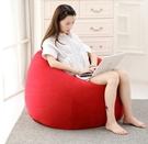 懶人沙發  沙發  懶骨頭 沙發 椅子 座椅 中型下單連結