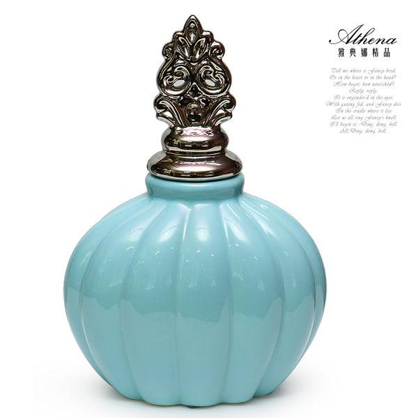 【雅典娜家飾】經典香水瓶造型有蓋花器(大)-FB162