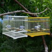 鳥籠繡眼塑鋼塑料鳥籠洗澡籠方籠繡眼籠玻璃鋼絲加塑鋼框不怕蟲jy店長推薦好康八折