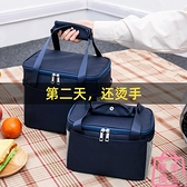 便當保溫袋飯盒手提包帶飯鋁箔加厚防水飯盒袋午餐上班族【匯美優品】