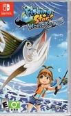 【玩樂小熊】Switch遊戲NS 釣魚明星 世界巡迴賽 Fishing Star World Tour 中文版