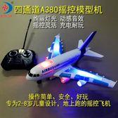 兒童玩具飛機直升機3-6歲遙控飛機充電動小孩男孩子耐摔會跑防撞 卡布奇诺HM
