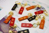 黑五好物節頭層牛皮鑰匙牌真皮汽車鑰匙扣配件創意禮品平安符鑰匙圈