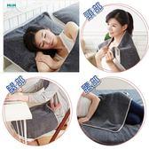 【南良H&H】遠紅外線 蓄熱保溫 健康枕巾 (2入)