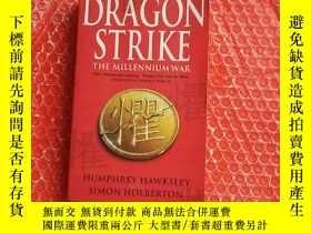 二手書博民逛書店DRAGON罕見STRIKE 詳情看圖Y203616 詳情看圖