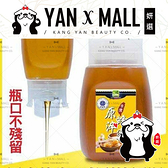 彩花蜜 原淬蜂蜜 (320g/瓶)【妍選】