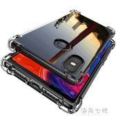小米手機套小米8手機殼青春版se保護6x套mix2s/3硅膠6a紅米  海角七號