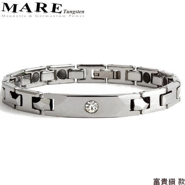 【MARE-鎢鋼】系列:富貴鑽 款