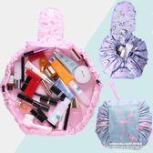 化妝包韓版ins懶人網紅化妝包大容量抽繩收納袋洗漱包旅行便攜多功能包 萊俐亞