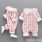 網紅嬰兒連身衣春秋夏薄款滿月女寶寶公主哈衣服可愛新生初生春裝 怦然心動