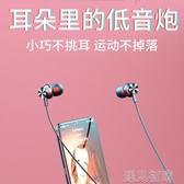 夏新Y1無線運動藍芽耳機跑步雙耳入耳頸掛脖式耳塞式超長待機頭戴 遇見初晴