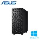 【ASUS 華碩】H-S300MA i5-10400F 雙碟獨顯電腦(i5-10400F/16G/1TB+512 SSD/GTX1660S 6GB/W10)