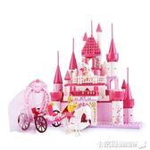 積木 兒童玩具 女孩別墅兼容積木拼裝城市系列益智玩具公主城堡6-8-10-12歲 全館免運