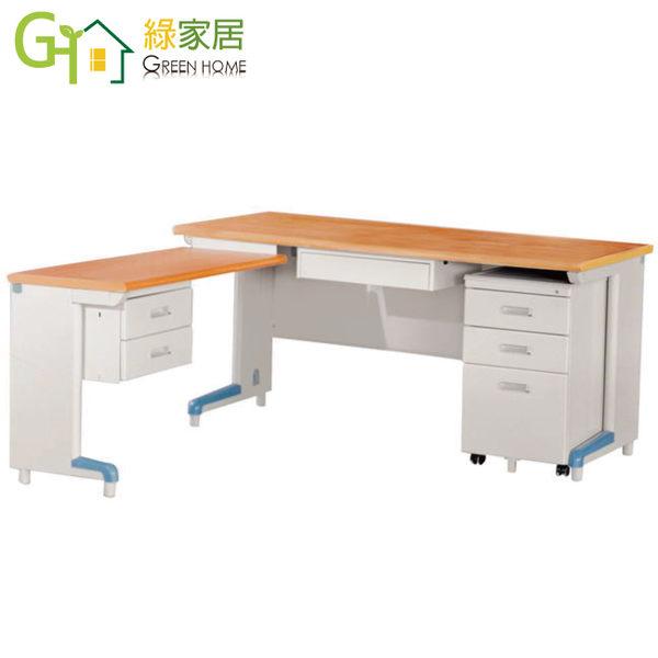 【綠家居】波克L型5尺辦公桌組合((單活動櫃+側桌)