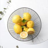 北歐簡約風創意鐵藝水果籃家用客廳果盆收納整理籃子 零食籃簍子  智能生活館