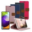 Xmart for 三星 Samsung Galaxy A52 5G / M12 度假浪漫風支架皮套 請選型號與顏色