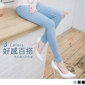 OrangeBear《BA2257》修長美腿雪花刷色鬆緊窄管褲.3色--適 2L~6L