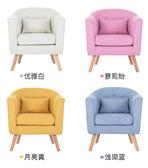 限定款北歐小戶型免運可拆洗單人沙發椅臥室休閒陽台布藝沙發現代簡約圍椅子jj