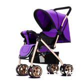 嬰兒手推車-雙向四輪避震折疊鋁合金寶寶外出車 YEC