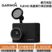 GARMIN GDR E530 行車記錄器【送車用充電器+便利貼+便條紙+購物袋】
