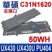 ASUS C31N1620 3芯 . 電池 UX430 UX430UA UX430UQ UX430UN UX430U
