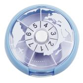 護立康-盒我去旅行-藍 【康是美】