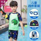 兒童泳衣 男童泳褲中大童分體游泳衣男孩可愛卡通寶寶泳裝送泳帽