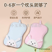 嬰兒枕頭寶寶定型枕兒童記憶棉枕頭四季通用1-2幼兒3-4-6歲記憶枕品牌【小玉米】