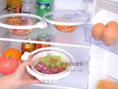 約翰家庭百貨》【AB120】真空萬能保鮮膜 冰箱密封保鮮蓋 保鮮密封蓋碗蓋盒蓋 可重複使用