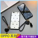 愛心玻璃殼 OPPO AX7 pro AX5 A3 A57 A39 情侶手機殼 經典黑白 愛心吊繩掛繩 保護殼保護套 防摔殼
