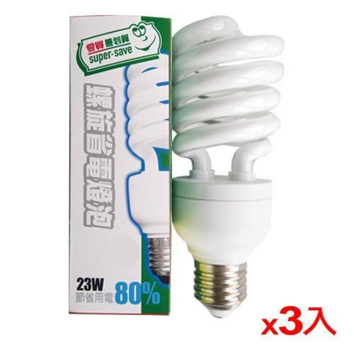 ★3件超值組★最划算螺旋電子式燈泡-白(23W)【愛買】