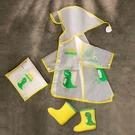 兒童雨衣男女童可愛1-2歲3雨具斗篷寶寶幼兒園小童小學生上學雨披