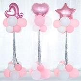 情人節氣球裝飾結婚用品婚慶慶婚禮路引酒店場地佈置生日立柱氣球 降價兩天